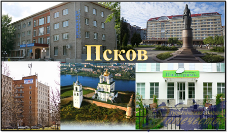 Picture for category Гостиницы Пскова